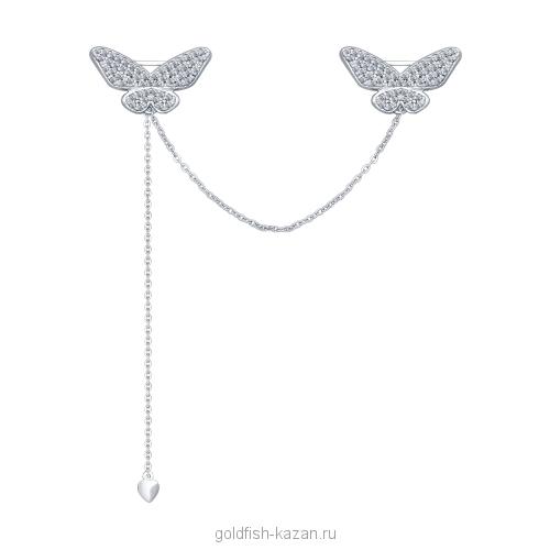 Серебряная брошь-бабочки