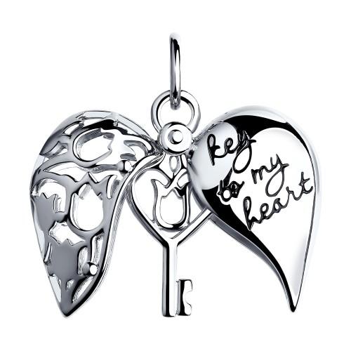 сердце ключик