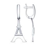 Серебряные серьги Париж