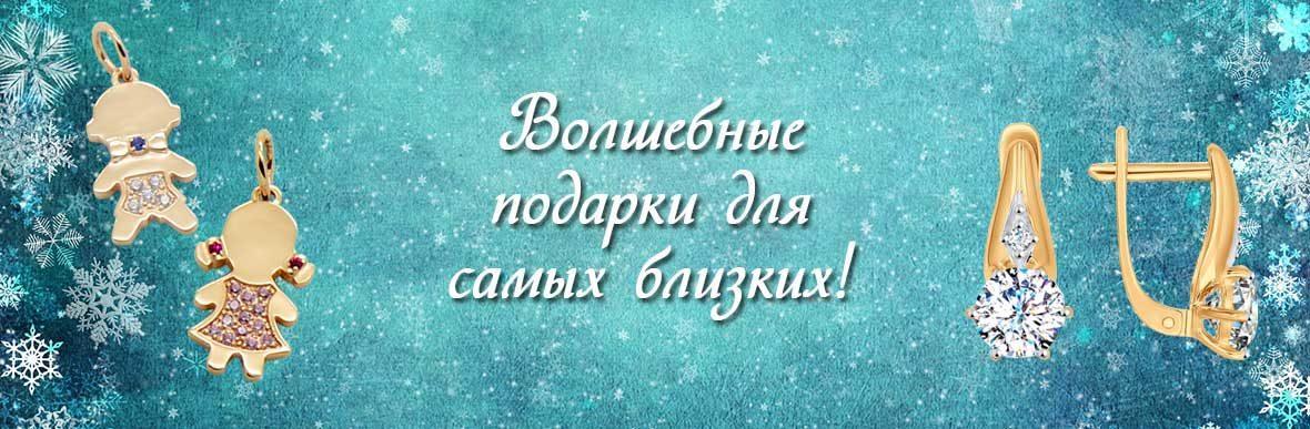 Ювелирный Казань