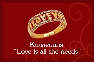 Коллекция золотых колец-love