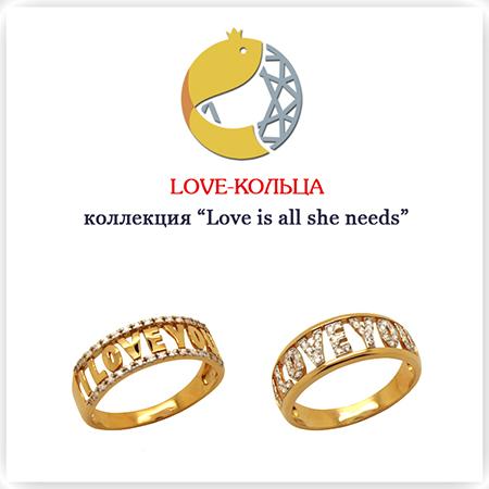 Коллекция золотых колец для любимой