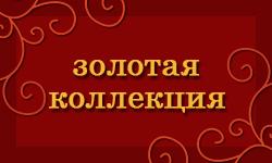 Золотые украшения в Казани