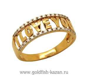 Золотое кольцо I love you
