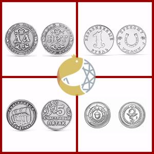 Серебряная монета в подарок мужчине