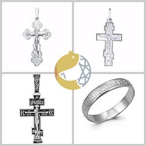 Православные изделия для мужчин: крестики, иконы, кольца Спаси и Сохрани