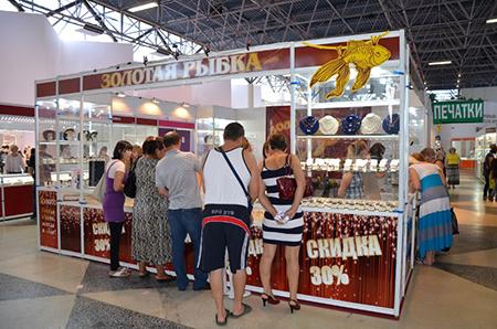 Ювелирная выставка Казань