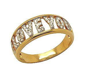 Золотое кольцо для любимой