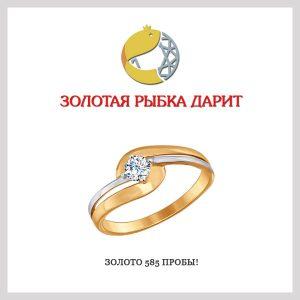 Розыгрыш В Контакте
